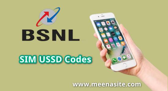 BSNL Sim Balance Check Kaise Kare {All BSNL USSD Codes}