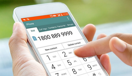 Axis Bank Balance Check Number By Missed Call